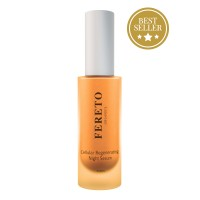 Cellular Regenerating Night Serum